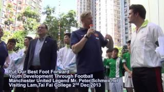 ltfc的曼聯球星鋼門舒米高訪問沙田林大輝中學 (HD)相片