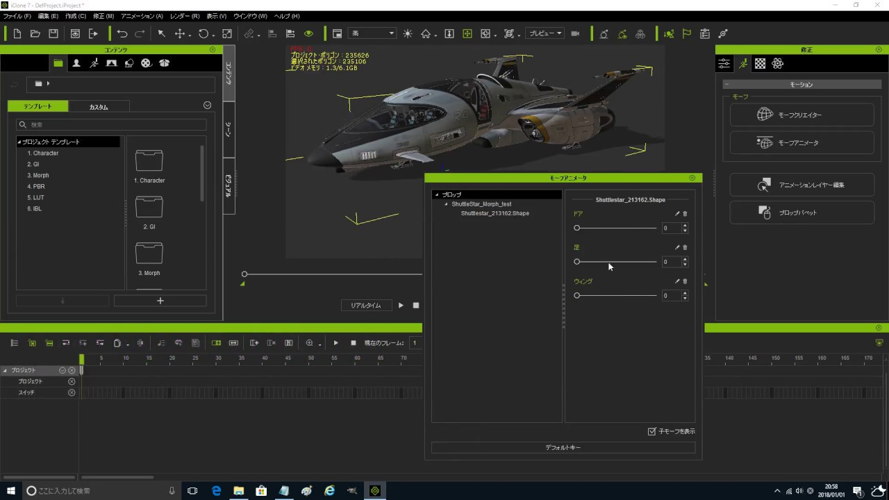 Convert Daz3D Prop to iClone7 together with Morph Slider