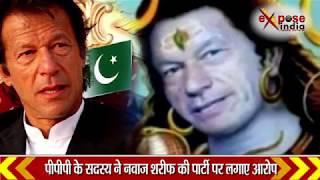 भगवान शिव के रूप में वायरल हो रही इमरान खान की तस्वीर