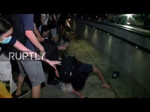 Hong Kong: Clashes erupt at protest against Chinese extradition bill
