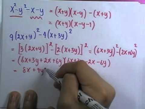 ormMath ม.ต้น 22 : การแยกตัวประกอบพหุนามและเศษส่วนพหุนาม ,ตอน01