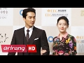 Capture de la vidéo Showbiz Korea _ Actors In Saimdang, Dairy Of Light _ Interview