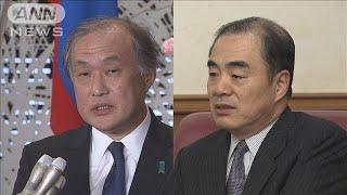 茂木大臣「深く憂慮」 外務次官が中国大使と会談(20/05/29)