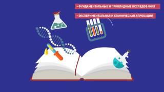 Первый МГМУ имени И М  Сеченова(, 2016-08-21T17:42:25.000Z)