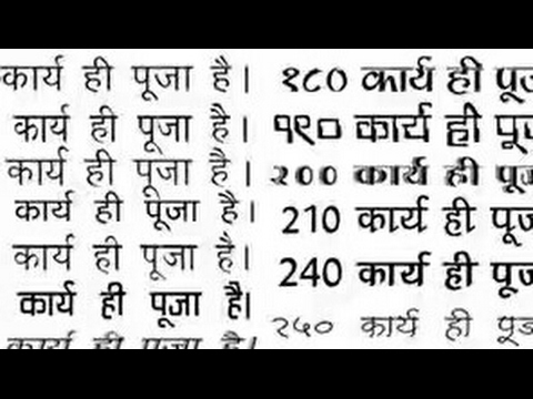 Download download 200+ hindi kruti dev font pack - YouTube