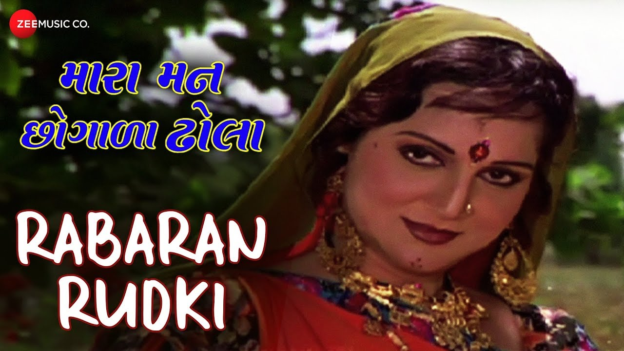 rabaran rudki video song