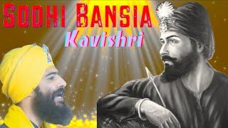 Sodhi Bansia    Mehal Singh Chandigarh fT. Kam Lohgarh
