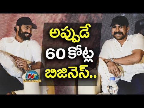 RRR Overseas Rights Snapped For A Stunning Price | NTR | Ram Charan | Rajamouli | NTV Ent Mp3