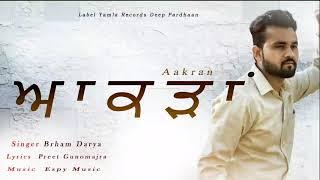 Aakran(ਅਾਕੜਾਂ) | Brham Darya | Latest Punjabi Songs 2020 | Yamla Records