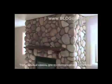 Облицовка камина камнем. Инструкция
