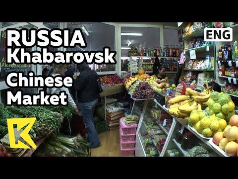 【K】Russia Travel-Khabarovsk[러시아 여행-하바롭스크]중국산 물품 판매, 중국 시장/Chinese Market