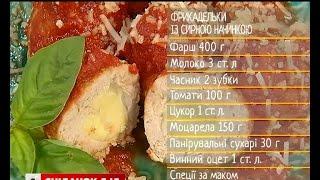 Фрикадельки із сирною начинкою – рецепти Сенічкіна
