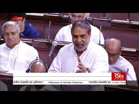 Sh. Anand Sharma's Speech | Welcome ceremony for Rajya Sabha Chairman
