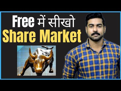 How To Learn Share Market For Free | Stock Market | Trading | Beginners | Guide | Upstox