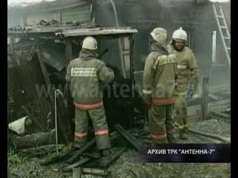 В Тюкалинске при пожаре погибли люди