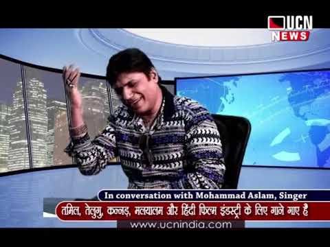 Mohammed Aslam  -- News UCN Special --  Interview at Nagpur