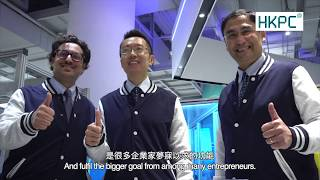 【合作協議簽署儀式精華】生產力局助港企在香港建立智能生產線 實現「再工業化」