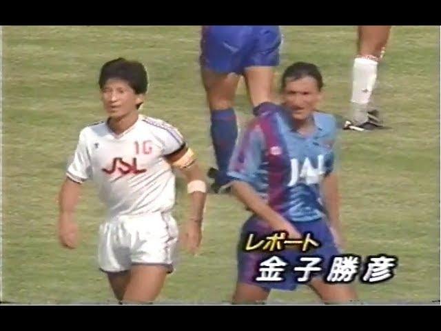 1990年 JALカップ 日本リーグ選抜×FCバルセロナ - YouTube