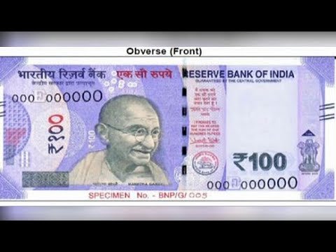 New Rs. 100 Notes In Lavender Colour To Be Issued By RBI Soon thumbnail