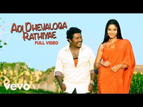 Ragalapuram - Adi Dhevaloga Rathiyae Video | Karunaas | Srikanth Deva