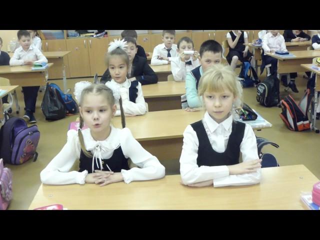 Изображение предпросмотра прочтения – «Учащиеся 2-Д класса МБОУ СШ№9» читают произведение «Кем быть?» В.В.Маяковского