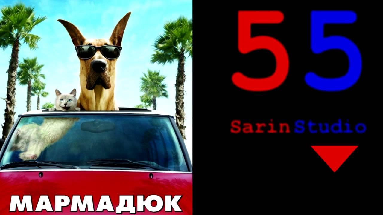 фильмы на карачаевском языке сарин студио смотреть онлайн