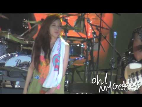 [FANCAM] 120728 New Evolution - encore* I Don`t care, I AM THE BEST (DARA ver)