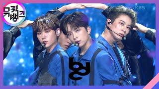 SHOOT THE MOON - BDC(비디씨) [뮤직뱅크/Music Bank] 20200925