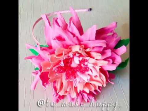 Cмотреть видео онлайн Повязка, ободок, заколка с цветами из фоамирана (эластичная замша)