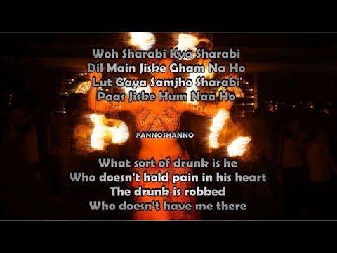 O Saki Saki Lyrics With English & German Cc Translation  Batla House 2019  Neha Kakkar & More