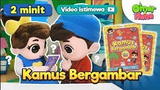 Omar & Hana | Kamus Bergambar | Kids Prima