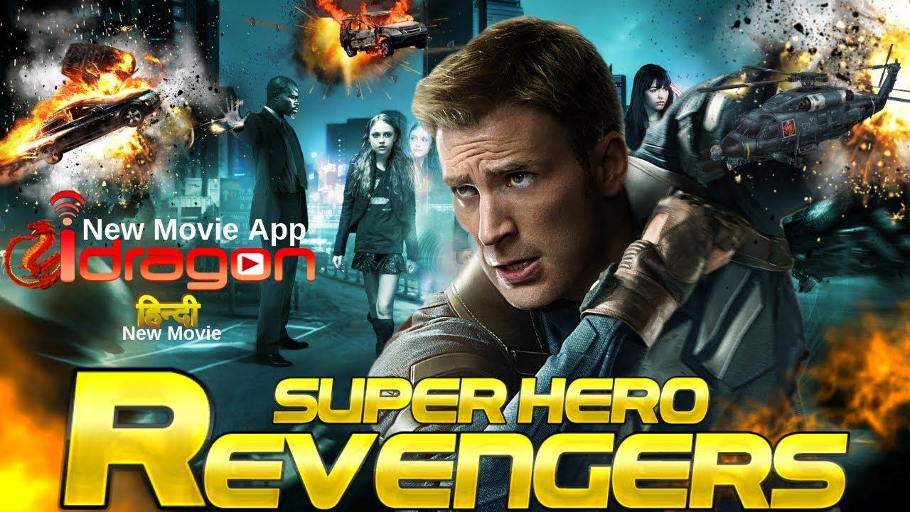 New Super Hero Revengers Hindi Dubbed Full Movie HD