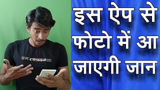 Kisibhi Photos Me live Effects Kese Dale | How to add | live effects | on your photos| BY itech