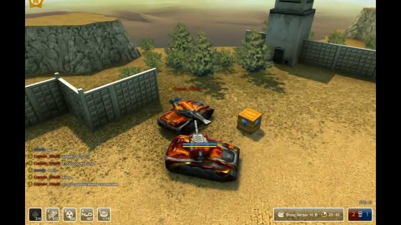 Игры Танки – лучшие бесплатные онлайн игры про Танки!
