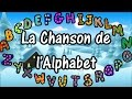 French ABC Song - Alphabet in French - La Chanson de l'Alphabet - ABCDEFGHIJKLMNOPQRSTUVWXYZ