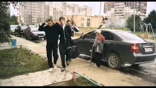 Фильм Все и сразу (2014) Новый трейлер на русском