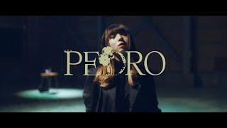 PEDRO [BiSH AYUNi D Solo Project] / 自律神経出張中 [OFFICIAL VIDEO]