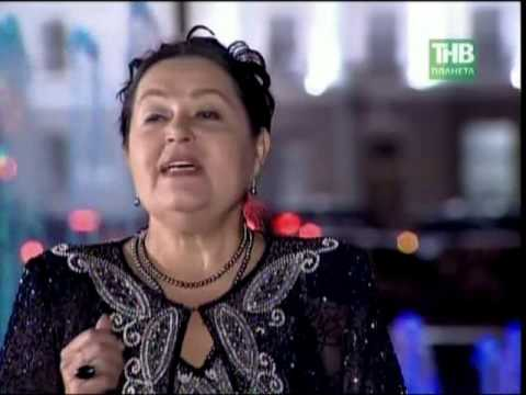 Римма Ибрагимова - Киек казлар китэ (2009)