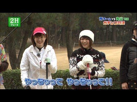 2014/01/04 山内鈴蘭 生田衣梨奈 武井壮 丸山茂樹.