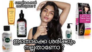 Most hyped products review|Hair growth products review|Please watch it before buying|Asvi Malayalam