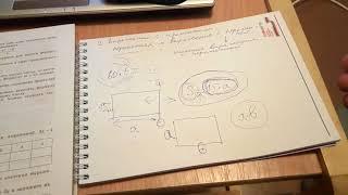 §1 2п. Выражения с переменными - Алгебра 7 класс Макарычев