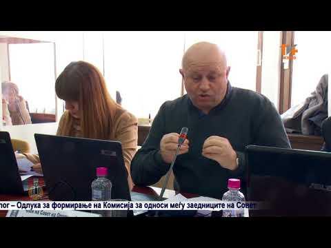 Шеста седница на совет на Општина Куманово