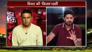 Aaj Tak Show: Murali Vijay among four openers in Gavaskar's Test team for Australia | Vikrant Gupta