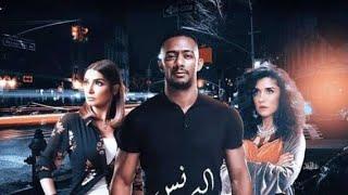 مسلسل البرنس 2020   الحلقه1 بطولة محمد رمضان - رمضان 2020   Prince Series - Episode 1
