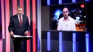 وفاة صحفي بعد التعذيب في سجون الحوثيين وسحب الصليب الأحمر لموظفيه من اليمن   نصف ساعة سياسية