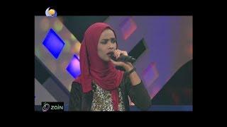 الطير الخداري - ايلاف عبدالعزيز - أغاني وأغاني - رمضان 2017