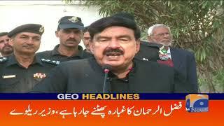 Geo Headlines  11 AM | 22nd October 2019