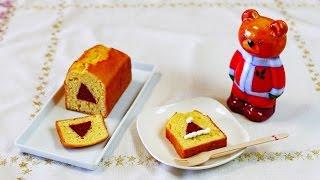Endless Santa Hat Pound Cake 切っても切ってもサンタ帽子パウンドケーキ