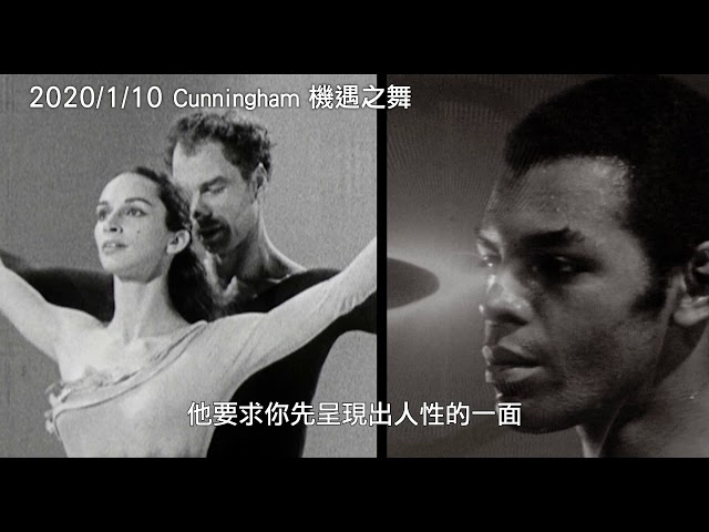 1/10【Cunningham 機遇之舞】中文預告