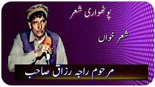 Pothwari sher/ _Raja razaq .